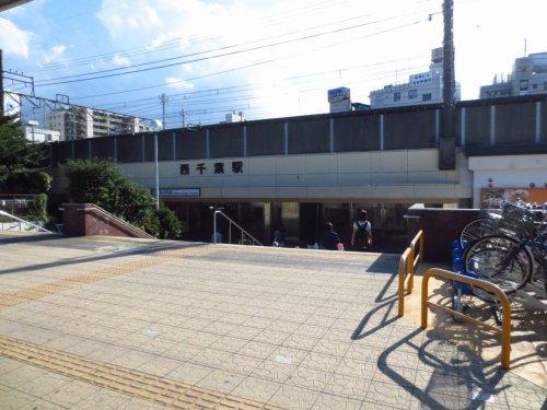 JR西千葉駅
