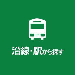 桃太郎 不動産